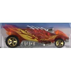 #112 Turbo Flame