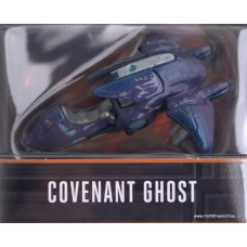 Retro Entertainment Halo Covenant Ghost