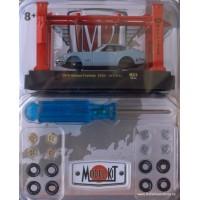 M2 1970 Nissan Fairlady Z432
